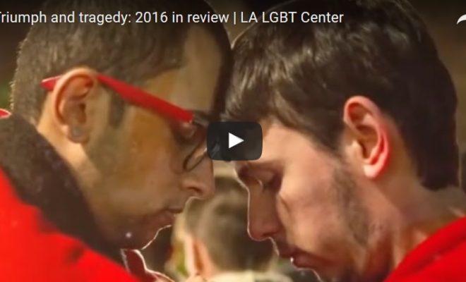 Courtesy LA LGBT Center